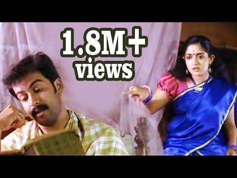 Xxx Mp4 Anandhabhadram Scene 09 Malayalam Movie Movie Scenes Comedy Songs Clips Prithviraj 3gp Sex