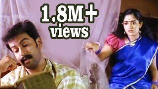 Anandhabhadram | Scene 09 | Malayalam Movie | Movie Scenes| Comedy | Songs | Clips | Prithviraj |