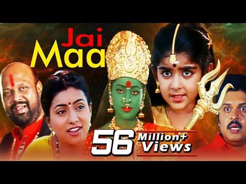 Xxx Mp4 Jai Maa Kottai Mariamman Full Movie Tamil Hindi Dubbed Action Movie 3gp Sex