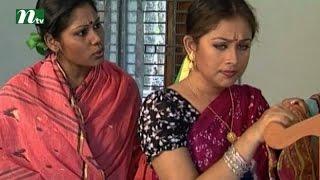Bangla Natok - Ronger Manush | Episode 80 | A T M Shamsuzzaman, Bonna Mirza, Salauddin Lavlu