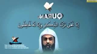 خالد الجليل - نبئ عبادي اني انا الغفور الرحيم