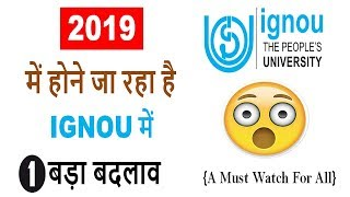 A Big Changes in IGNOU From 2019 || New Big Announcement in IGNOU From 2019 || Complete Details