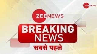 Breaking News: Mamata Banerjee is scared of BJP
