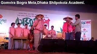 Funny Song,Bogra Gomvira.গম্ভীরা গান Local Artist Perform at Shilpokola Acadami,Shegunbagicha,Dhaka.