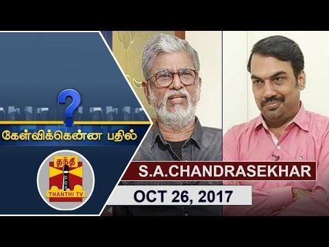 Xxx Mp4 26102017 Kelvikkenna Bathil Exclusive Interview With SAChandrasekhar Thanthi TV 3gp Sex