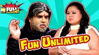 Max Fully Deewaney | Bollywood Nautanki Non-Stop