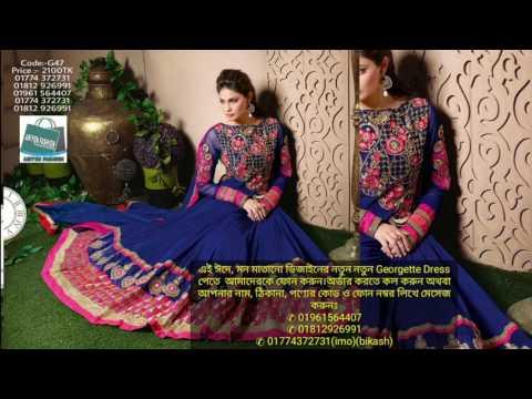 Online shopping part-4,  নতুন নতুন  Georgette Dress পেতে অামাদেরকে কল করুন|