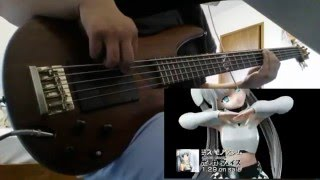 Miss Monochrome (ミス・モノクローム) - Poker Face (Short Ver.) - Bass Cover