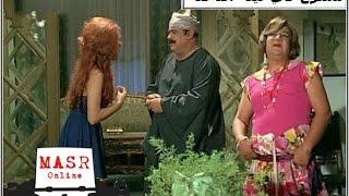 الفيلم العربي I ممنوع في ليلة الدخلة I بطولة عادل إمام وسهير رمزي