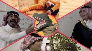التمساح الحلقة ١١٥: المقابلة الجو رعدية   Temsa7LY