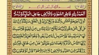 Quran-Para 22/30-Urdu Translation