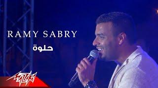 Helwa - Ramy Sabry | Concert - حلوة - رامى صبرى | حفله
