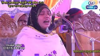 এই মহিলা হজুর কেঁদে কেঁদে কি ওয়াজ করলেন | Bangladeshi Female Waz | Music Plus Waz
