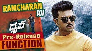 Special AV On Ram Charan At Dhruva Pre Release Function || Ram Charan, Rakul Preet