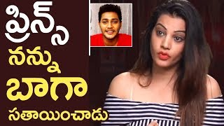 Bigg Boss Contestant Diksha Panth About Prince | We Are Not In Relationship | TFPC