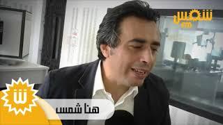 جوهر بن مبارك: « النهضة تخشى المرتبة الأولى وشغلها الشاغل إعادة سيناريو 2014 »
