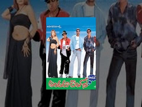 Xxx Mp4 Andaru Dongale Telugu Full Movie Prabhu Deva Ankitha Naga Babu Kiran Rathod Rajendra Prasad 3gp Sex