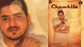chamkila | Sukh Chhina | New Punjabi Song 2017