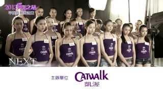 2013凱渥夢幻之星晉級大賽(7)