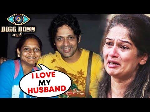 Xxx Mp4 Rajesh Shringarpure S Wife Finally Reacts To His Relation With Resham Bigg Boss Marathi 3gp Sex