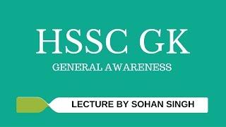 Haryana Gk geography part 2