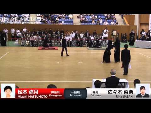 Xxx Mp4 Mizuki MATSUMOTO KM Rina SASAKI 54th All Japan Women KENDO Championship First Round 23 3gp Sex