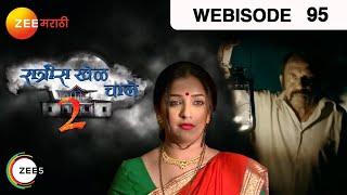 Chala Hawa Yeu Dya Maharashtra Daura - Episode 95  - October 10, 2016 - Webisode