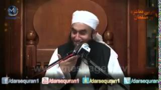 Death Of Prophet Muhammad PBUH | Maulana Tariq Jameel