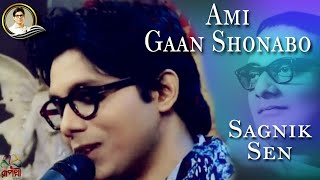 Ami Gaan Shonabo - Sagnik Sen (Ruposhi Bangla)