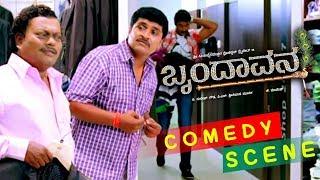 Sadhu Kokila Comedy Scenes | Sadhu kokila Super Comedy With Gilli | Brundavana Kannada Movie