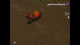 Iran made UCAVs attack ISIS terrorists in Al Mayadin district, Deir ez Zor Governorate, Syria