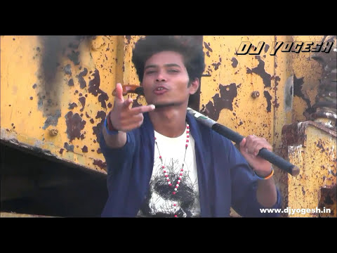 Xxx Mp4 Cg Song DJ YOGESH Rap Song Pakariya Wale Hai Dil Wale 2k17 Full Video 3gp Sex