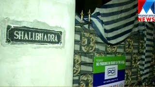 Big robbery in Kochi Elamkulam | Manorama News