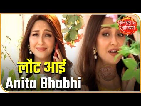 Xxx Mp4 Saumya Tandon Is Back In The Show After A Break Saas Bahu Aur Saazish 3gp Sex