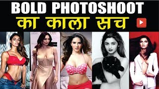 Bollywood Actresses Hot and Bold Photoshoot | Bollywood Celebrity's Hot Photos | Bollywood News