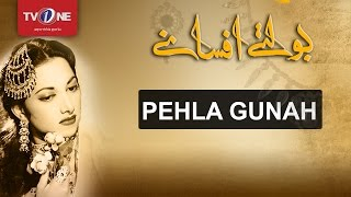 Pehla Gunah   Boltay Afsanay   Telefilm   16th July 2016   Full HD   2016