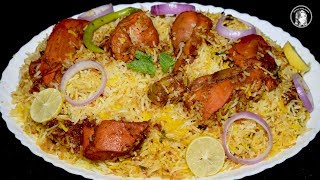 Chicken Tikka Biryani - How to make Chicken Tikka Biryani Recipe by Kitchen With Amna