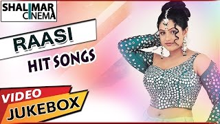 Raasi Hit Video Songs || Best Collections || Shalimarcinema