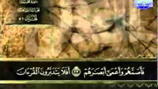 47. سورة محمد - عبد الباسط عبد الصمد - تجويد