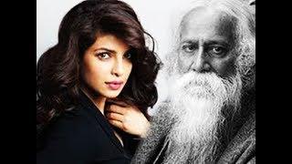 প্রিয়াঙ্কার 'নলিনী' নিয়ে বিতর্ক  Reporter Ami