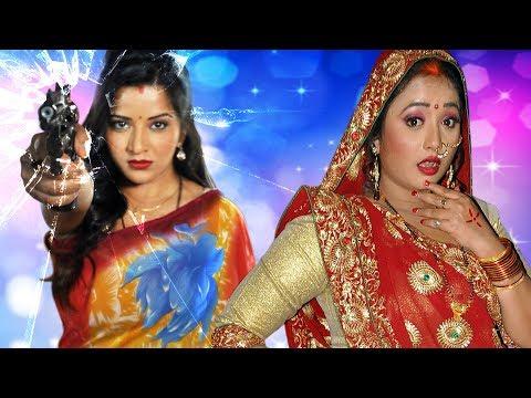 Xxx Mp4 SuperHit Full Bhojpuri Movie 2017 Monalisa Rani Chatterjee Bhojpuri Full Film HD 3gp Sex
