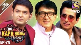 The Kapil Sharma Show - दी कपिल शर्मा शो- Ep-78 - Jackie Chan In Kapil