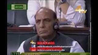 Asaduddin owaisi ka 14 swal  home minister rajnath singh se