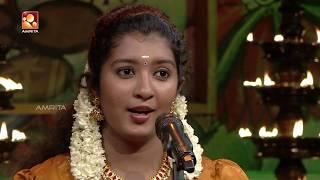Sandhyadeepam | സന്ധ്യാദീപം | Episode 559 | Amrita TV
