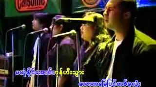ပဲ့ကိုင္ရွင္ LIVE  -  ေဇာ္ဝင္းထြဋ္ (Zaw Win Htut)