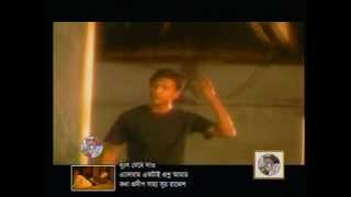 Dukho Debe Tume Dao -by- Asif Akbar