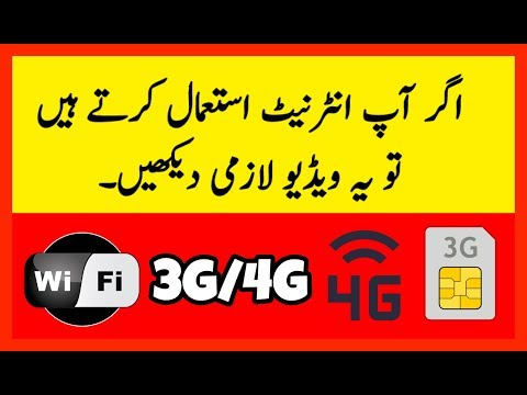 Xxx Mp4 No 1 Android Apps For Every Internet 3G 4G Amp WIFI Users By Star Look 3gp Sex