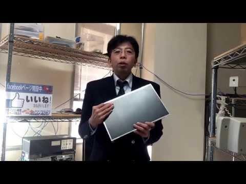 TOSHIBA Dynabook T554/67KB 15.6インチ 液晶 割れ 交換 修理