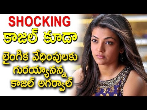 Xxx Mp4 Kajal Agarwal I Faced Sexual Harassment From Producers And Directors Latest Tollywood News 3gp Sex