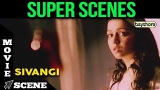 Sivangi - Super Scene 4 | Charmy Kaur, Subash, Pradeep Rawt